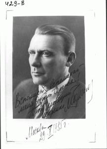 Булгаков - Вспоминай, вспоминай меня, дорогой Серёжа. Москва 29.X.1935г.
