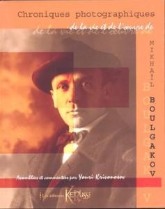 Chroniques photographiques Mikhail Boulgakov