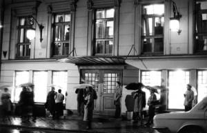 МХАТ Перед спектаклем